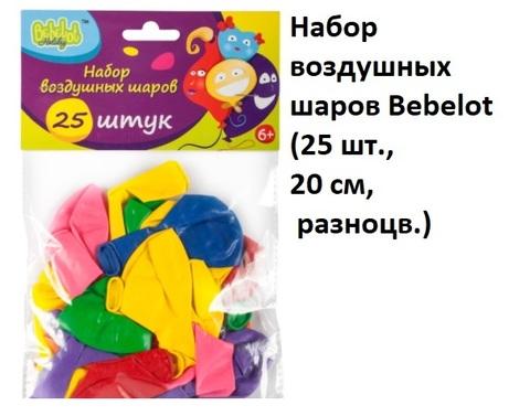 Воздуш. шары ВНО1705-006 (25 шт.)