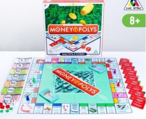 063-2004 Настольная экономическая игра «MONEY POLYS»