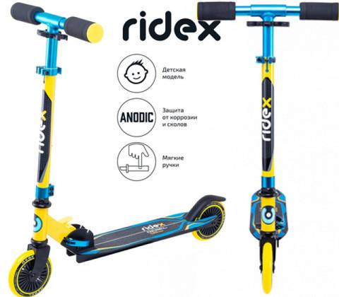 Двухколесный самокат Ridex Rebel 125 мм