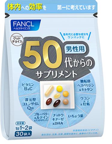 Fancl Витаминный комплекс для мужчин старше 50 лет