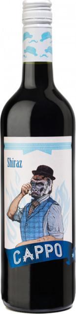 Вино Cappo Shiraz J.Garcia Carrion