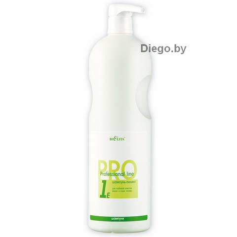 Шампунь-пилинг для глубокой очистки волос и кожи головы , 1000 мл ( Professional line )