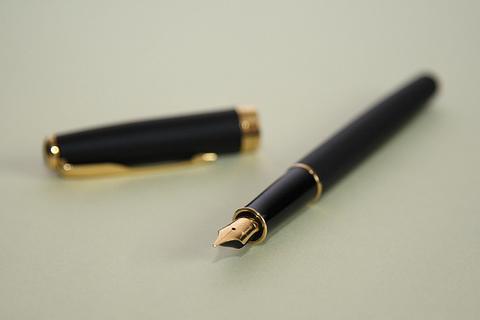Перьевая ручка Parker Sonnet F130, цвет: Black/GT123