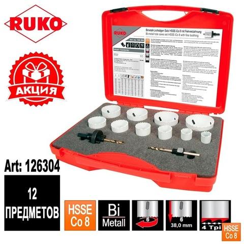 Набор коронок Bi-metall HSSE-Co8 Ruko Super 22-68мм 12пр 126304