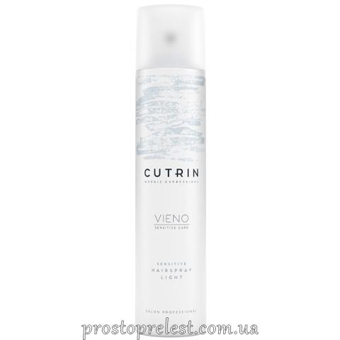 Cutrin Vieno Sensitive Hairspray Light - Лак легкой фиксации без отдушки