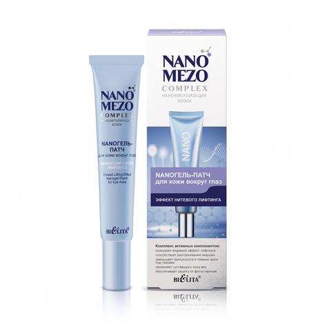 Белита NANOMEZOComplex Гель-патч для кожи вокруг глаз Эффект нитевого лифтинга 20мл