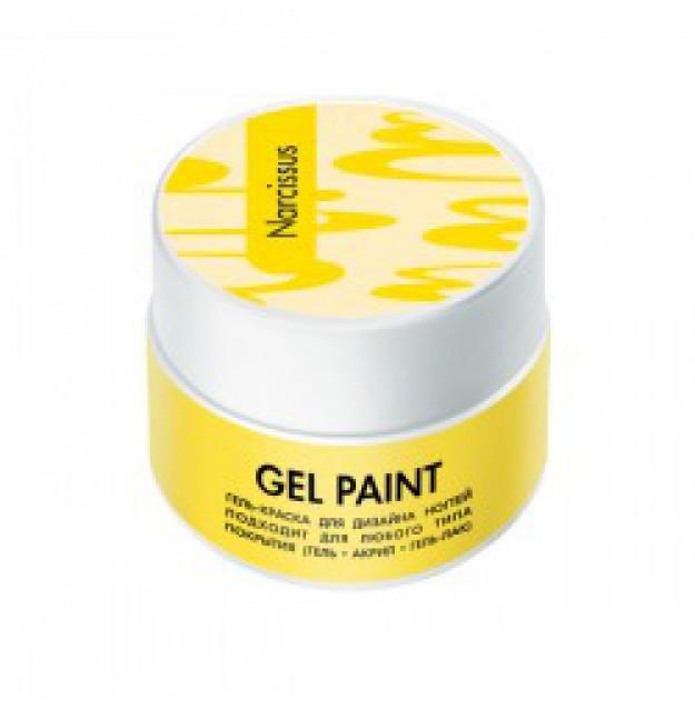 Runail гель-краска Гель-краска RuNail Narcissus 7,5 гр gel-kraska-runail-narcissus-7-5g.jpg