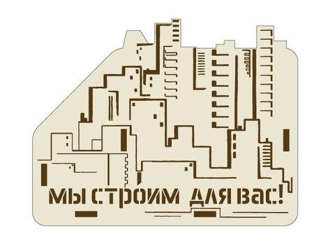 Органайзер ДекорКоми подставка настольная