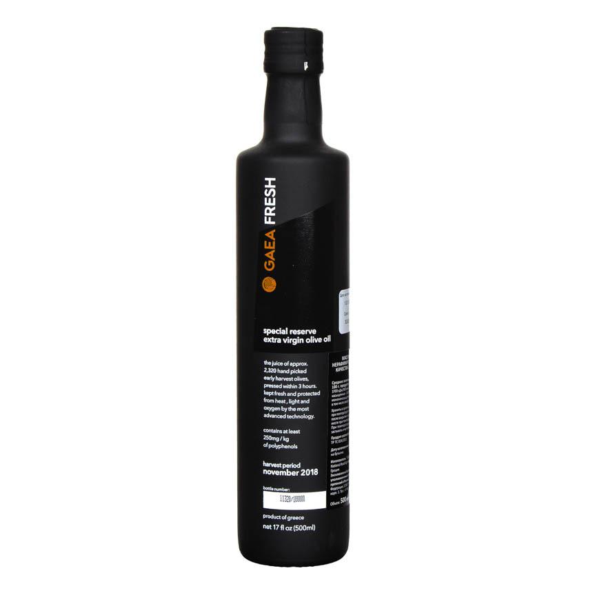 Масло оливковое GAEA нерафинированное высшего качества Экстра Вирджин 500 мл.