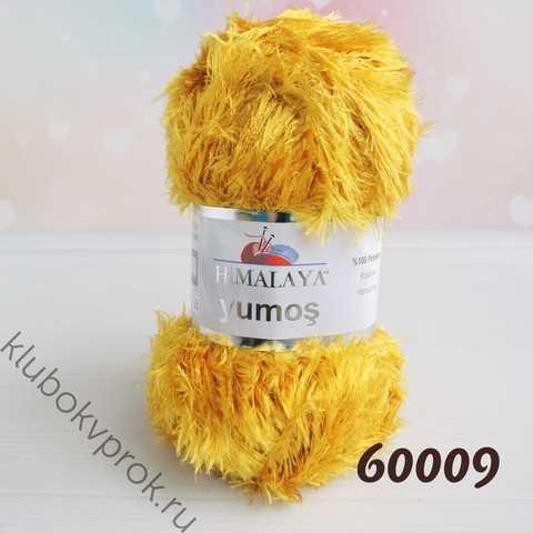 HIMALAYA YUMOS 60009, Золотой