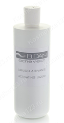 Акневект Жидкость (Eldan Cosmetics | Azulene Line | Acnevect activating liquid), 500 мл