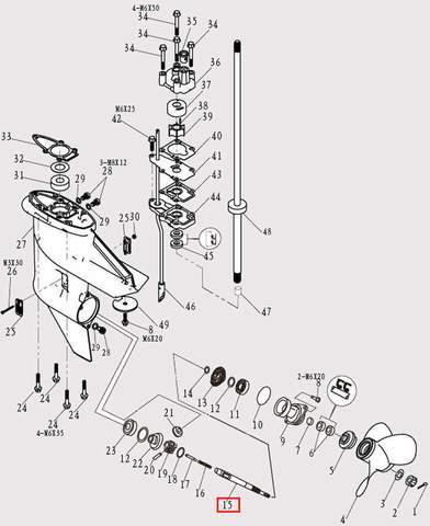 Вал винта для лодочного мотора F9.8 Sea-PRO (12-15)