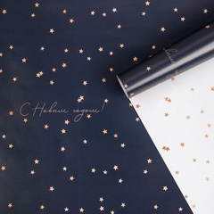 Бумага глянцевая, двухсторонняя, «Новогодние звездочки», 70 × 100 см, 1 лист.