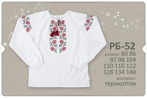 РБ52 Блузка для девочки