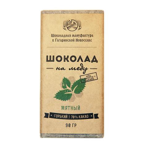 Шоколад на меду Мятный 90 г.