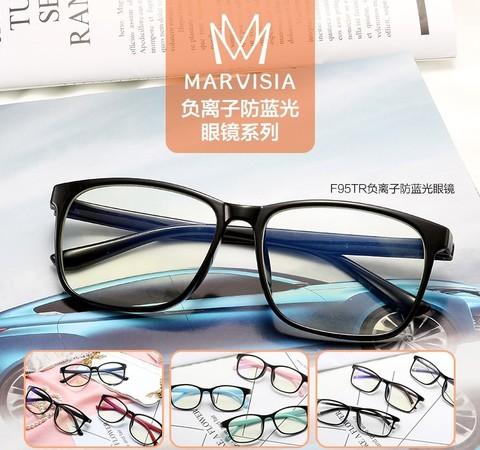 Очки с отрицательными ионами, блокирующие синий цвет MARVISIA F95TR