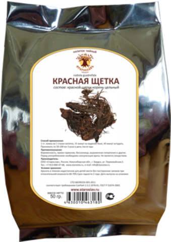 Красная щетка (цельные корни, 50гр.) (Старослав)