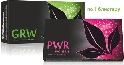 APL. Аккумулированные драже APLGO GRW+PWR woman для женского здоровья, сохранения молодости и красоты  по 1 блистеру