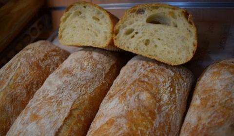 Белый хлеб Чиабатта итальянская Пекарня Дон Батон 0,35кг