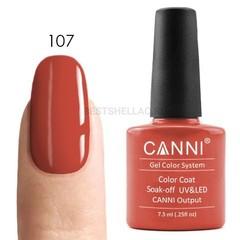 Canni, Гель-лак № 107, 7,3 мл