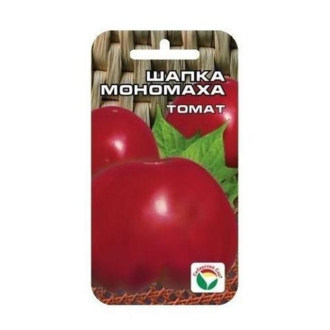 Шапка Мономаха 20шт томат (Сиб сад)