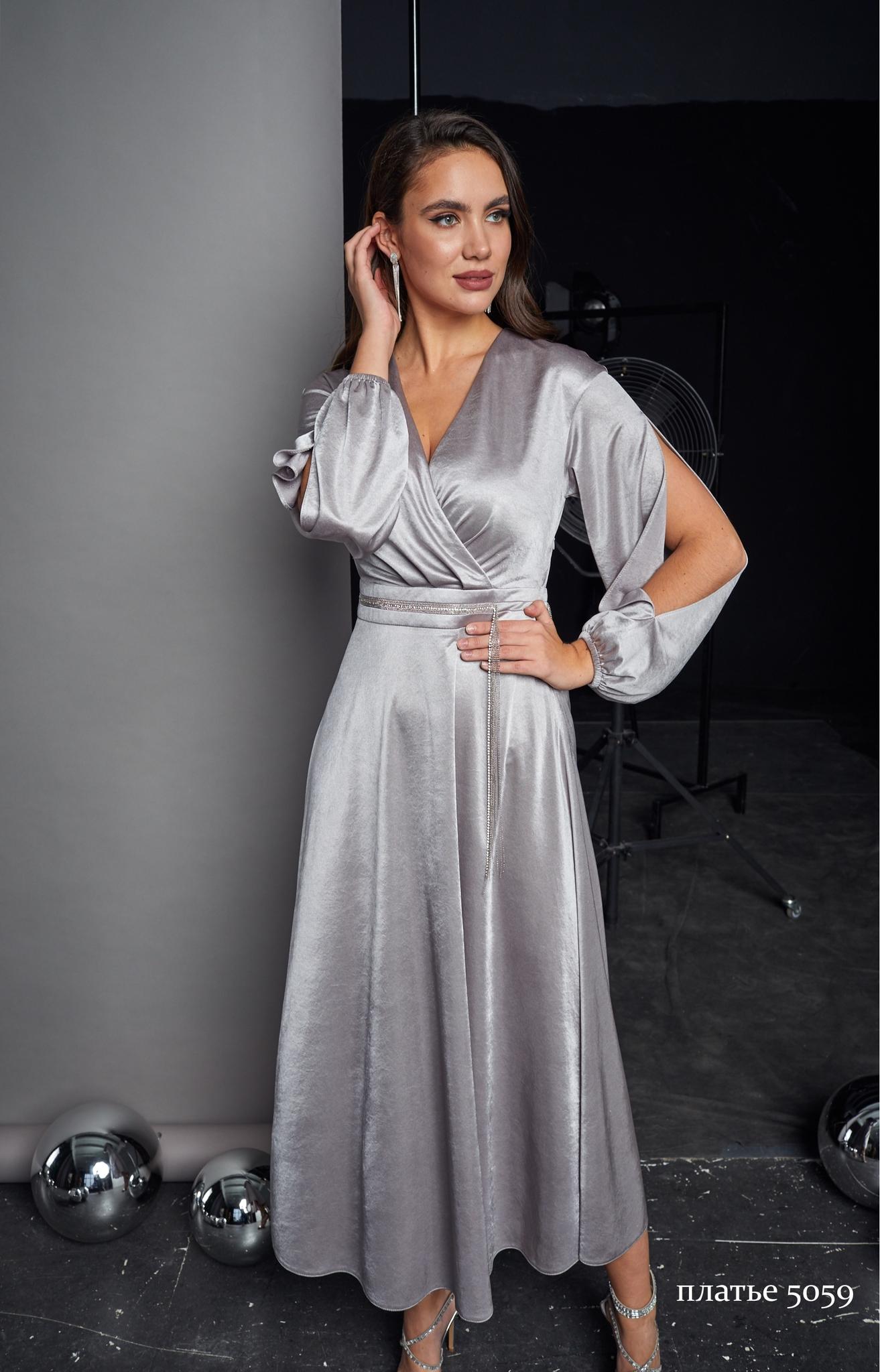 Платье RaMi 5059