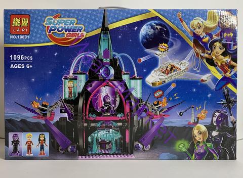 Супер Герл Super Power Girl 10691 Тёмный Дворец Эклипс, 1096 дет. Конструктор