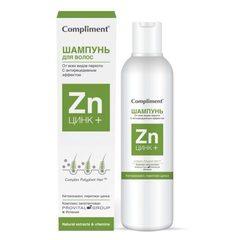ЦИНК+ Шампунь для волос от всех видов перхоти 200мл