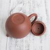 Исинский чайник Си Ши 210 мл #DCQ 14