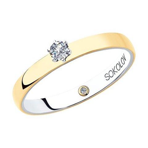 1014004-01 - Кольцо из комбинированного золота с бриллиантами