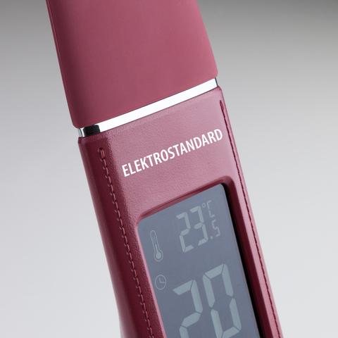 Настольный светодиодный светильник Elara бордовый TL90220