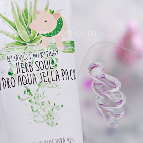 ELIZAVECCA Milky Piggy Маска увлажняющая с алоэ и коллагеном Herb Soul Hydro Aqua Jella Pack 250 мл