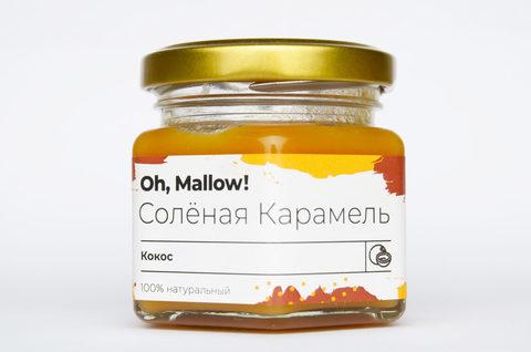 Солёная карамель с мятой Oh, Mallow!, 120гр