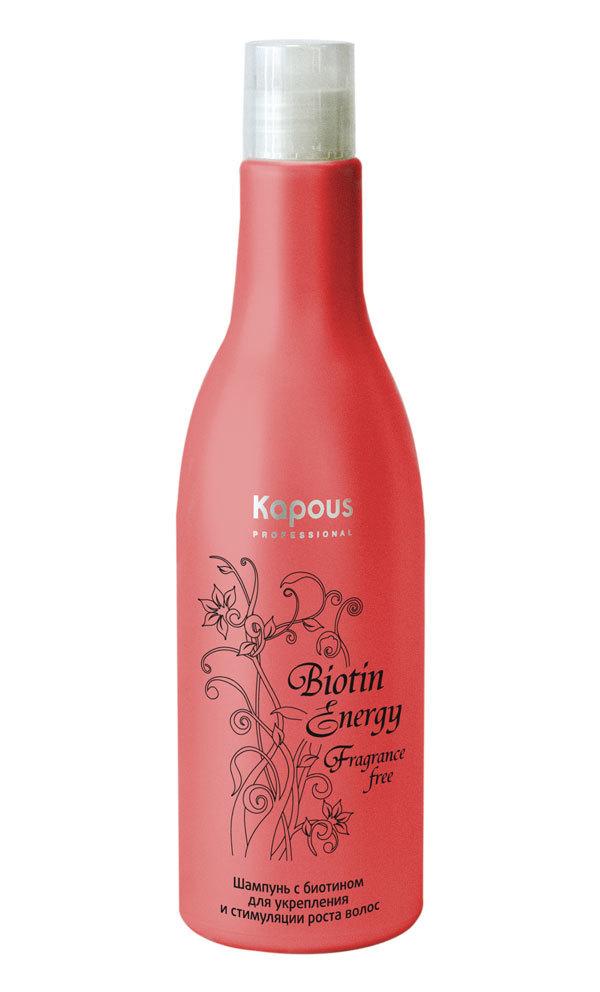 Шампунь с Биотином для укрепления и стимуляции роста волос Biotin Energy Kapous Professional 250 мл