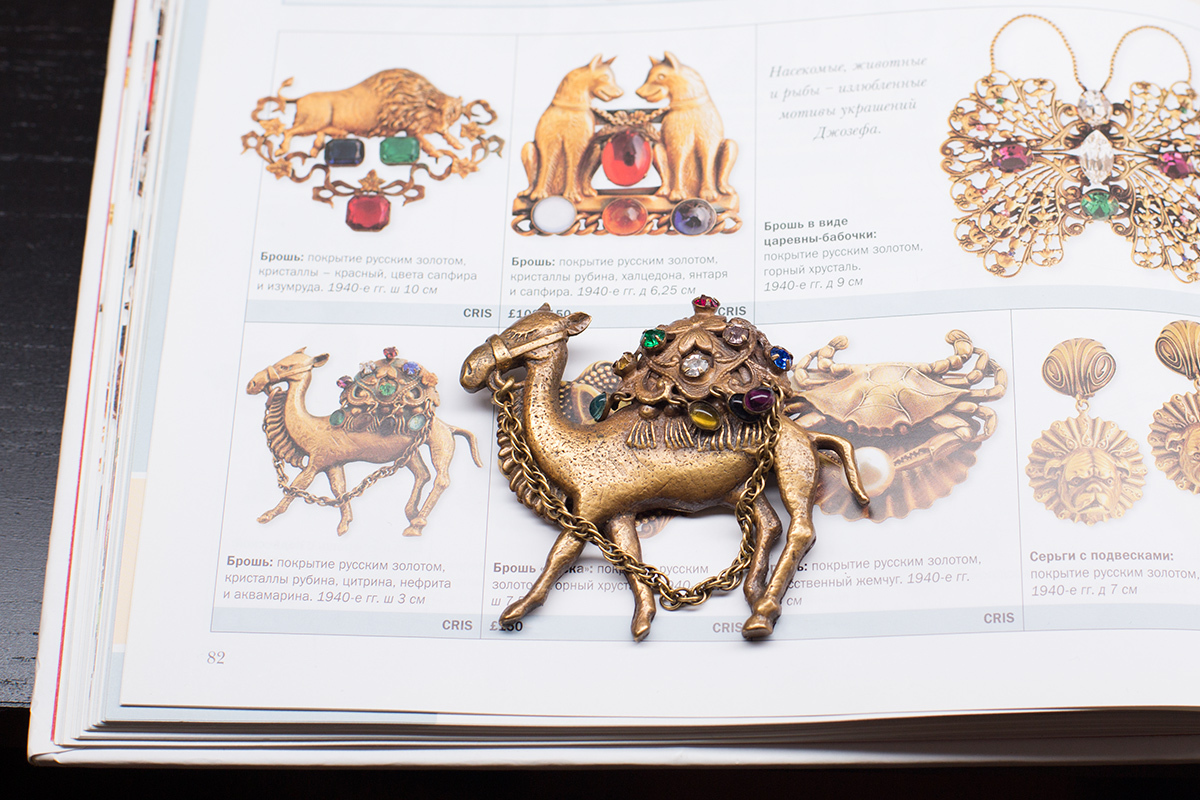 Iconic camel brooch by Joseff of Hollywood