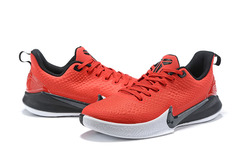 Nike Kobe Mamba Focus EP 'Red/White/Black'
