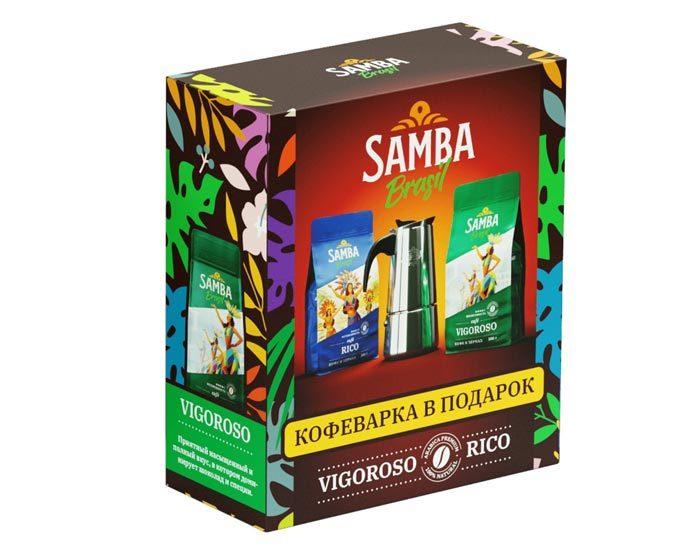 Подарочный набор кофе в зернах Samba Cafe Brasil с гейзерной кофеваркой