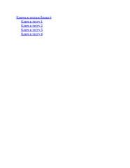Тренажёр на 10 000 слов и идиом для отработки английской грамматики и заучивания слов. Книга 1. Уровни В2 — С2. Хит!