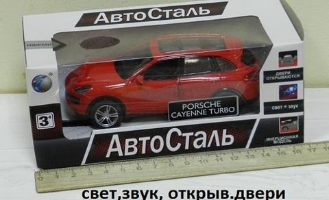 Машина мет. ТОР302L