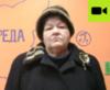 Ушакова Татьяна Владимировна