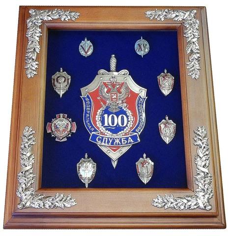 "Панно ""100 лет ФСБ"" (2)"