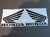 Наклейки на бак Honda чёрные
