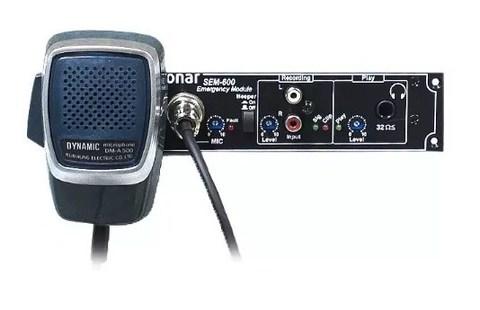 Модуль оповещения SEM-600