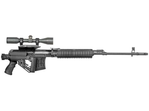 Снайперский складной приклад для СВД (UAS-SVD)