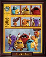 Monsters University Mini Bean JOX Plush