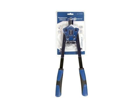 Заклепочник КОБАЛЬТ 370 мм, двуручный, усиленный, заклепки 2,4-3,2-4,0-4,8-6,4 мм, ,блистер