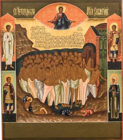 Икона Сорок мучеников Севастийских на дереве на левкасе мастерская Иконный Дом