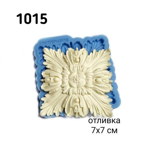 1015 Молд силиконовый. Накладка декоративная мебельная.