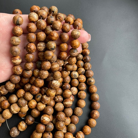 Бусины агат африканский шар 10 мм 18 бусин