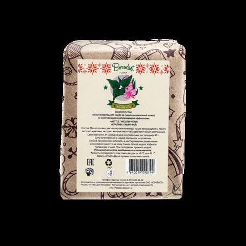 Мыло крапивное «Иван-Чай»